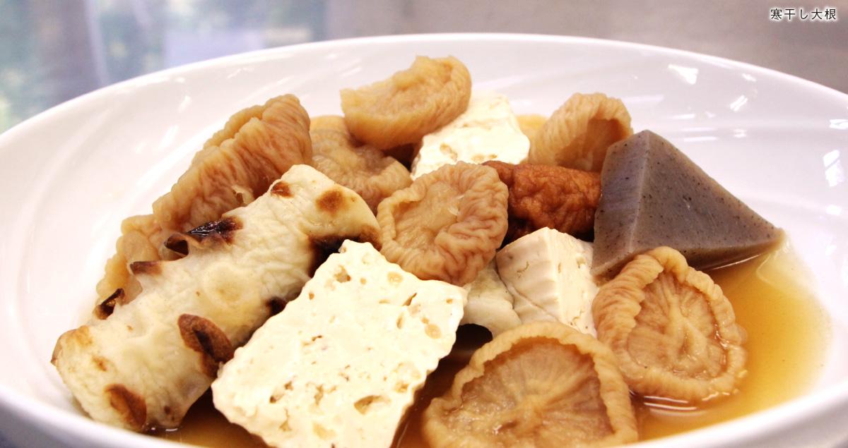 極み抜かれた郷土料理と伝統野菜の食文化 岐阜の極み 1