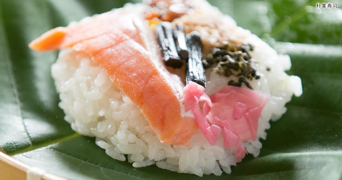 極み抜かれた郷土料理と伝統野菜の食文化 岐阜の極み 3