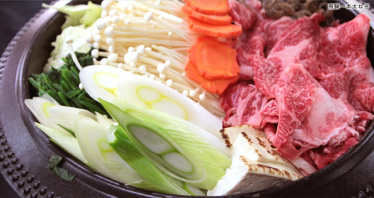 極み抜かれた郷土料理と伝統野菜の食文化 岐阜の極み 6