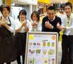 shop_message