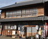shop_gallery